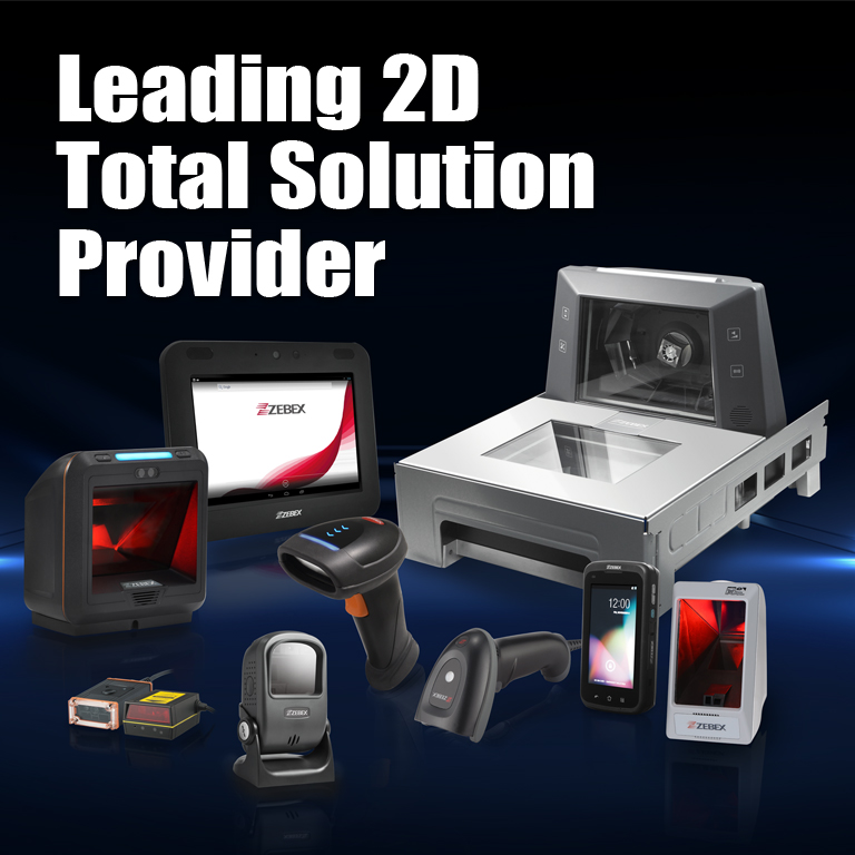 Leading2D Total Solution